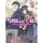 神様のメモ帳 VI 【DVD】