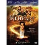 インクハート 魔法の声  DVD