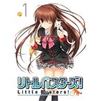 リトルバスターズ!1 (初回限定) 【DVD】