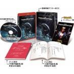 ターミネーター<日本語吹替完全版>コレクターズ・ブルーレイBOX(初回限定) 【Blu-ray】