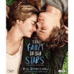 きっと、星のせいじゃない。 【Blu-ray】