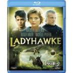 レディホーク 【Blu-ray】