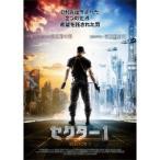 セクター1 【DVD】