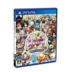 種別:ゲーム_PS Vita 発売日:2017/10/19 説明:DQ&FF 30周年!レッツ・ダイ...