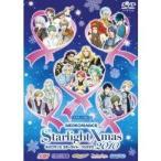 ライブビデオ ネオロマンス スターライト クリスマス 2010  DVD