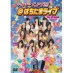 アイドリング!!!はちたまライブ'09 SPRING 【DVD】