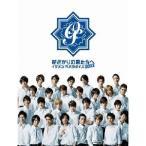 花ざかりの君たちへ〜イケメン☆パラダイス〜2011 Blu-ray BOX 【Blu-ray】画像