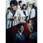 医龍4 Team Medical Dragon  DVD BOX