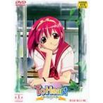 ToHeart 第1章 【DVD】