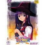 ToHeart 第2章 【DVD】