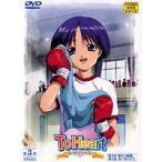 ToHeart 第3章 【DVD】