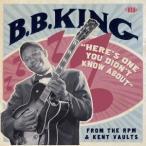 B.B.キング/知られざるキングの秘宝 - RPM/ケント未発表音源集 【CD】
