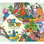 Como-Lee/ロボジブリ・トークボックス・バイ・コモリー 【CD】