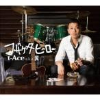 t-Ace aka 翼/フザケタヒーロー 【CD】