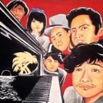 ジャポニカソングサンバンチ/JAPONICA SONG SUN BUNCH 【CD】