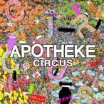 APOTHEKE/CIRCUS 【CD】