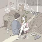 宇宙ネコ子/日々のあわ 【CD】