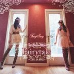 Fairy Story/Fairy Story 1st. Cover Album Fairytale ...