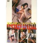 新任女教師 2 DVD