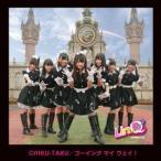 LinQ/CHIKU-TAKU/ゴーイング マイ ウェイ! 【CD】