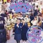 アップアップガールズ【仮】/リスペクトーキョー/ストレラ!〜Straight Up!〜 【CD】