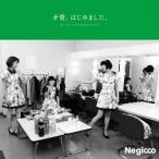 Negicco/矛盾、はじめました。《初回限定盤A》 【CD+DVD】