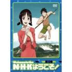 N・H・Kにようこそ! <オリジナル無修正版> 第12巻 【DVD】