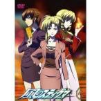 風のスティグマ S エディション 第9章 限定版   DVD