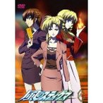風のスティグマ 第9章 通常版   DVD