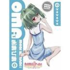 おまもりひまり 第2巻 【DVD】