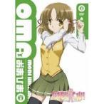 おまもりひまり 第5巻 【DVD】