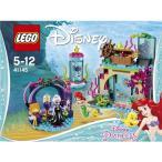 LEGO 41145 ディズニー アリエル 海の魔女アースラのおまじない