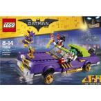 LEGO 70906 バットマンムービー ジョーカーのローライダー