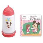 ずっとぎゅっと レミン&ソラン ミッキー ミルクびん おもちゃ こども 子供 女の子 人形遊び 小物 2歳 ミッキーマウス
