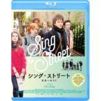 シング・ストリート 未来へのうた 【Blu-ray】