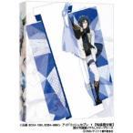 アイドリッシュセブン 1《特装限定版》 (初回限定) 【Blu-ray】