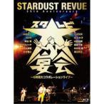STARDUST REVUE/35th Anniversary スタ☆レビ大宴会 〜6時間大コラボレーションライブ〜 【Blu-ray】