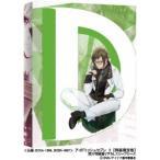 アイドリッシュセブン 2《特装限定版》 (初回限定) 【DVD】