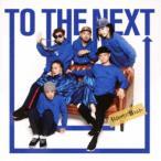 PUSHIM×韻シスト/TO THE NEXT 【CD】