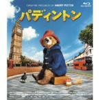 パディントン (期間限定) 【Blu-ray】