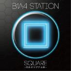 B1A4/B1A4 STATION SQUARE  -日本オリジナル曲- 【CD】