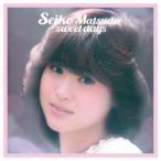 松田聖子/Seiko Matsuda sweet days《完全生産限定盤》 (初回限定) 【CD】
