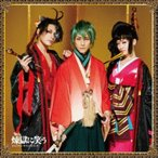 (V.A.)/舞台「煉獄に笑う」オリジナル・サウンドトラック 【CD】
