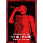 G-DRAGON (from BIGBANG)/G-DRAGON 2017 WORLD TOUR <ACT III, M.O.T.T.E> IN JAPAN《通常版》 【DVD】
