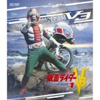 ≪初回仕様!≫ 仮面ライダーV3 Blu-ray BOX 1 【Blu-ray】