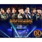 Kis-My-Ft2/LIVE TOUR 2017 MUSIC COLOSSEUM 【Blu-ray】