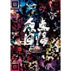 藤木直人/Making of Naohito Fujiki Live Tour ver11.1 〜原点回帰 k.k.w.d. tour〜 【Blu-ray】