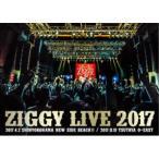 ZIGGY/LIVE 2017 【DVD】