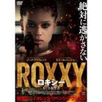 ロキシー 美しき復讐者 【DVD】