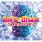 LetsDisco -The Best Of Disco Hits-